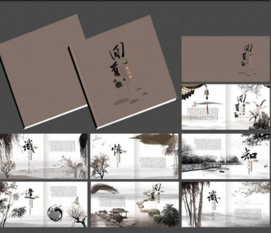 广州画册印刷要多久