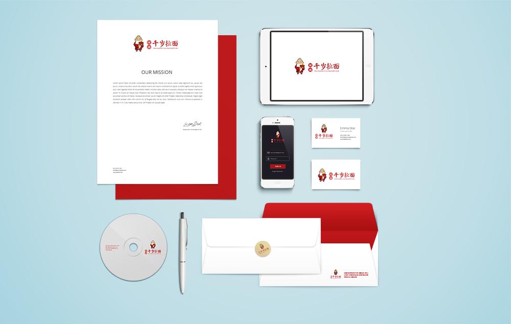 广州画册宣传册印刷厂家 广州企业画册印刷订制