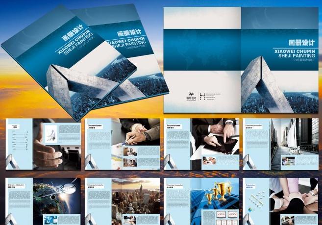 广州印刷产品画册设计价格 广州设计印刷