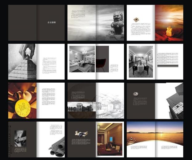 广州平面画册设计制作 广州彩色印刷