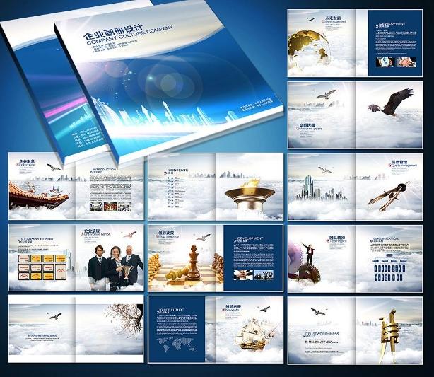 广州水暖产品画册印刷
