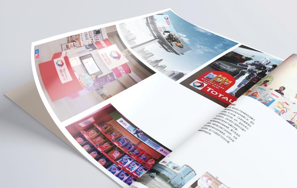 广州展会画册设计制作 广州广告画册设计印刷