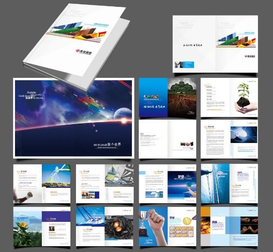 广州画册印刷 广州企业画册印刷专业公司