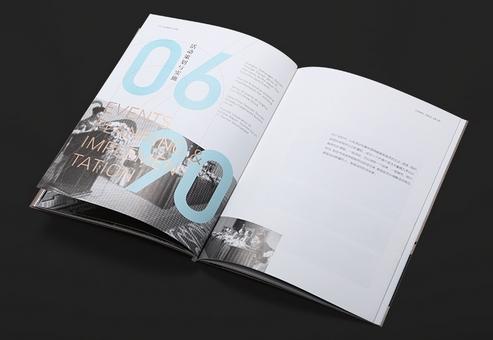 广州画册印刷多少钱 广州画册制作印刷价格