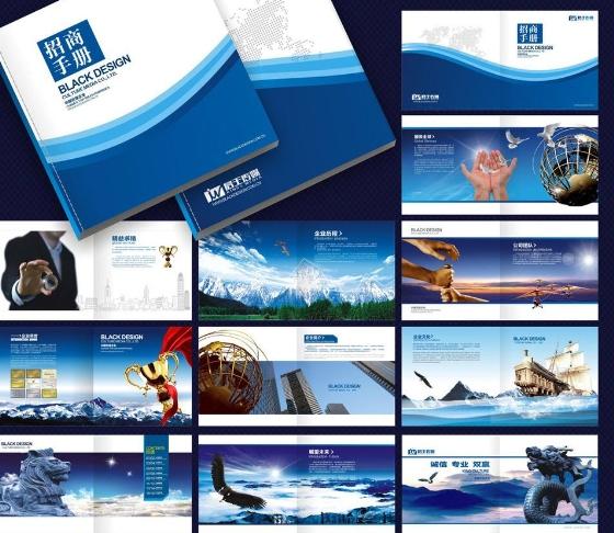 广州企业画册印刷多