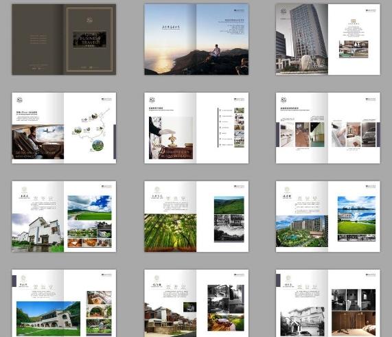 广州广告公司画册制作定价图 广州画册设计印刷的重要性