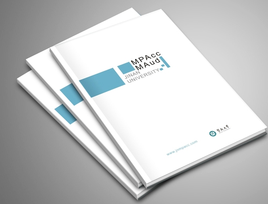广州企业画册设计印刷作品 广州供应画册设计印刷价格