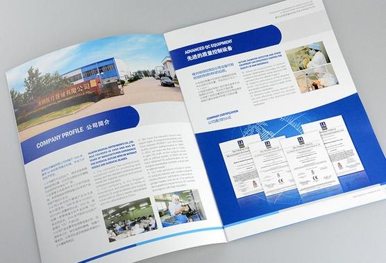 广州公司专业画册印刷 广州广告画册设计制作