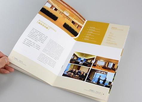 广州线装宣纸画册设计印刷