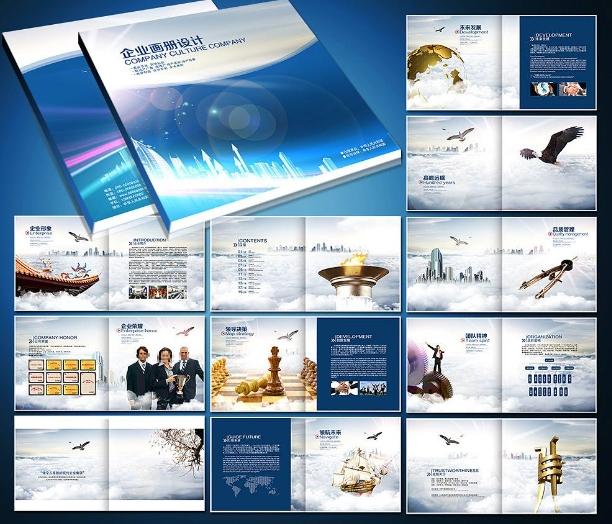 广州公司画册的制作方法 广州画册印刷厂厂家