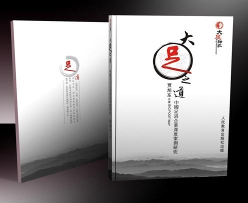 广州宣传产品画册设计印刷 广州UV画册印刷