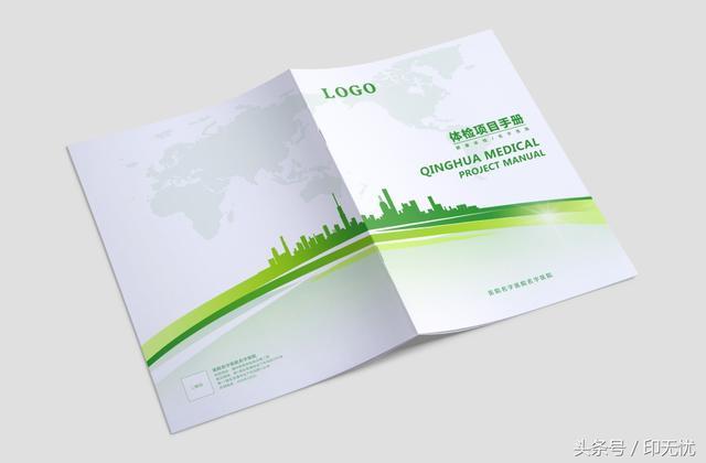 广州画册印刷厂家价格 广州画册设计印刷报价