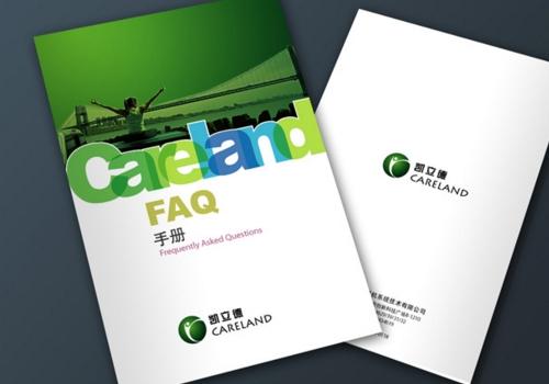 广州提供画册设计印刷服务 广州彩色印刷