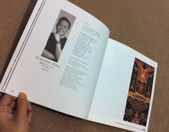 广州公司画册印刷