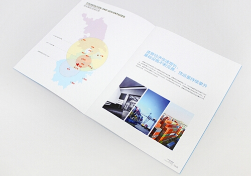 广州哪家公司要印刷画册