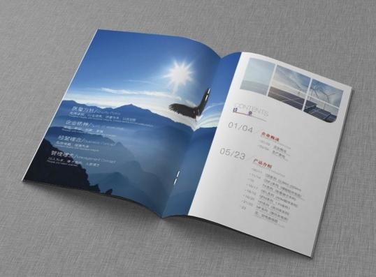 广州品牌画册印刷设计公司简介 广州红酒画册设计制作