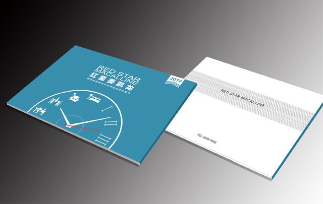 广州印刷书刊报纸画册 广州服装企业画册印刷厂