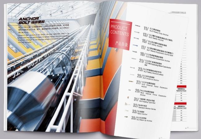 广州印刷画册多少本起印 广州品牌印刷画册设计