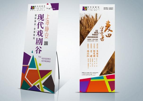 广州500本画册印刷要多久 广州画册设计印刷厂家