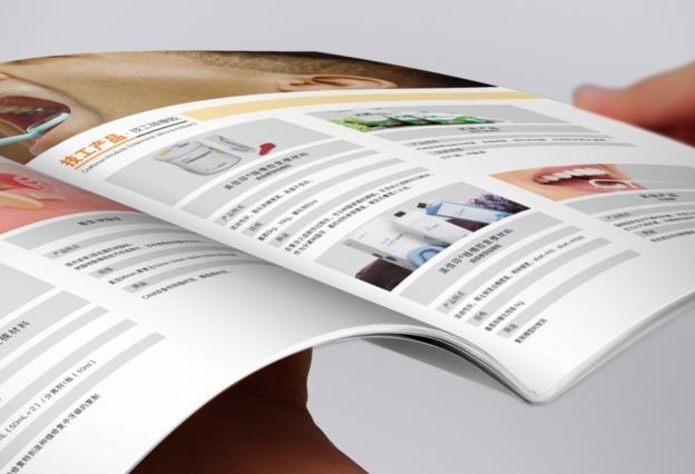 广州画册怎么单面印刷