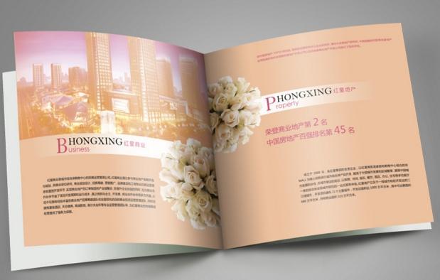 广州木门画册设计制作 广州印刷设计