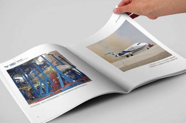 广州公司画册印刷厂家报价 广州企业宣传画册定制印刷