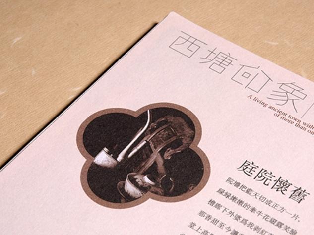 广州活页画册印刷厂家