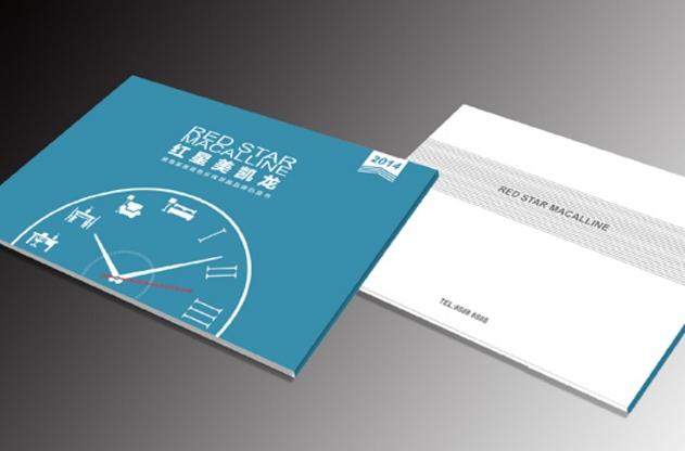 广州UV画册印刷 广州机械画册设计制作
