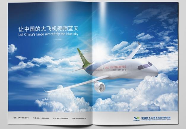 广州企业画册印刷用纸