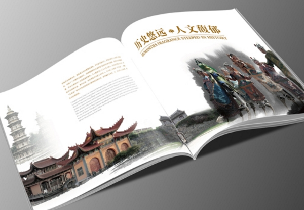 广州设计画册印刷厂家 广州画册印刷费怎么核价