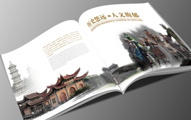 广州电子画册设计印刷 广州公司画册手机制作