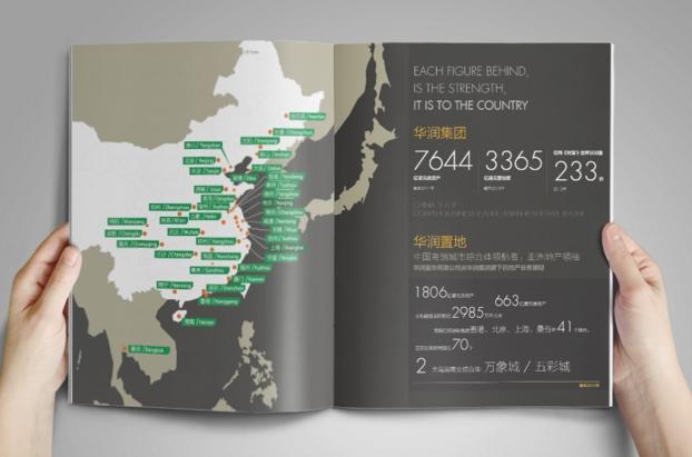 广州画册印刷需要多久