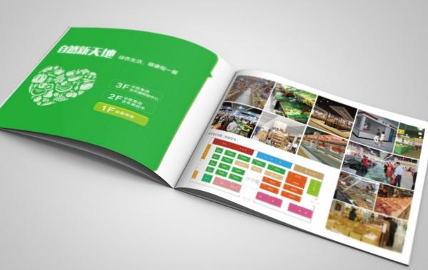 广州广告印刷