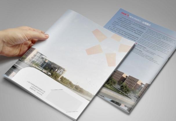 广州印刷书刊画册 广州印刷设计