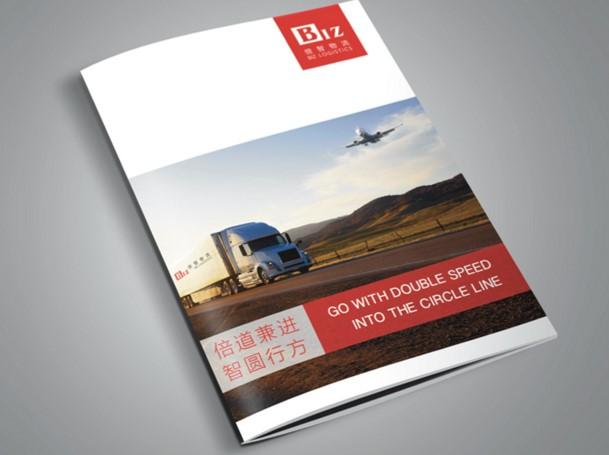 广州宣传册画册设计印刷价格