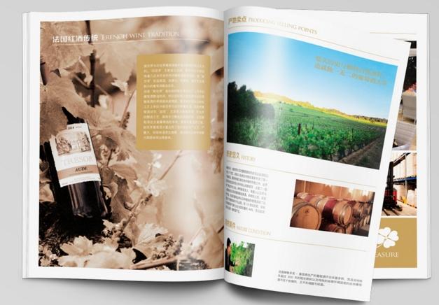 广州优质画册印刷价格 广州包装印刷公司