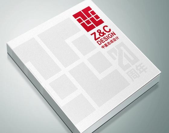 广州印刷网 广州新书刊画册印刷厂