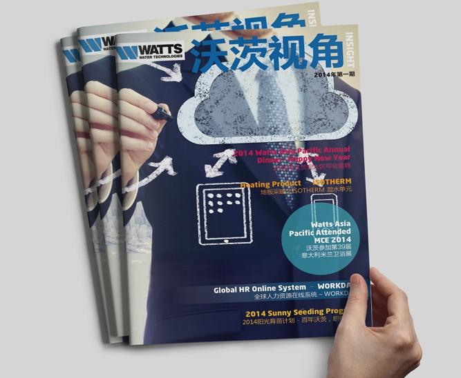 广州怎么印刷画册