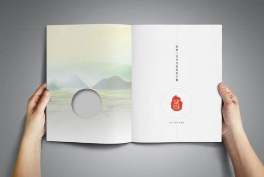广州画册设计印刷生产厂家 广州印刷报价