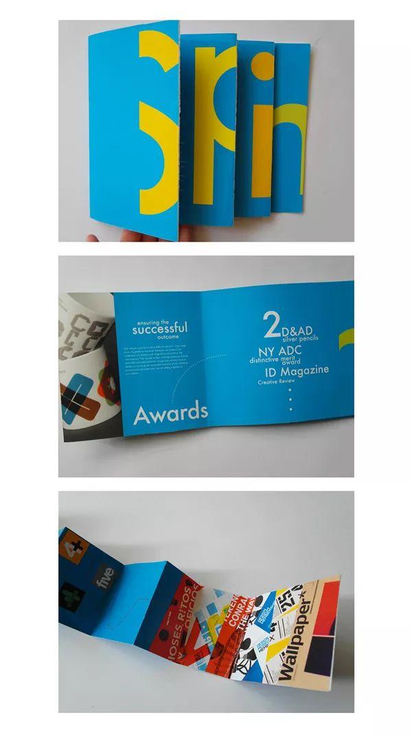 广州印刷公司 广州画册广告设计印刷