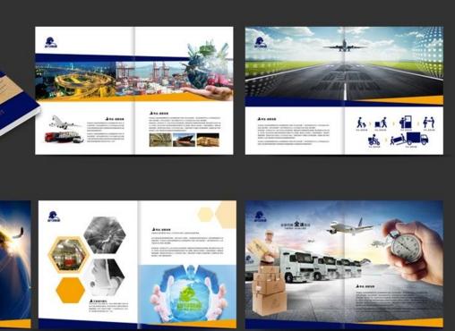 广州企业画册用什么印刷 广州设计印刷