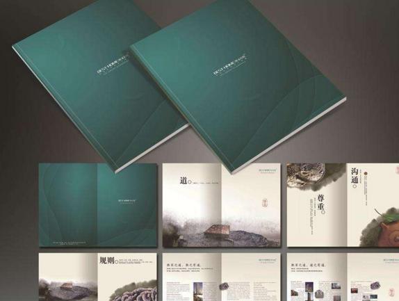 广州UV印刷 广州画册设计制作价格低