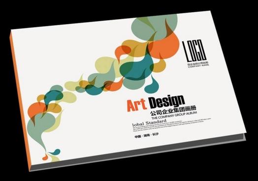 广州交通设施画册设计印刷 广州设计画册印刷价格范围