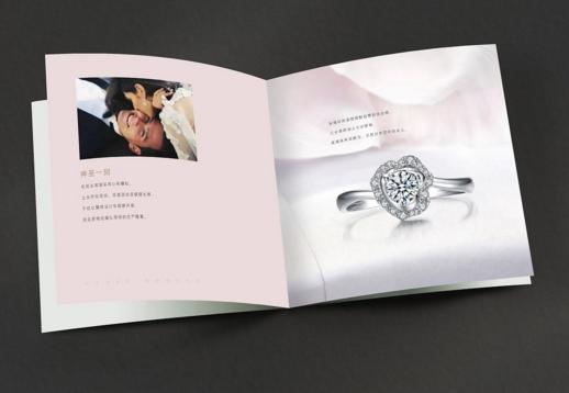 广州服装画册设计制作 广州书刊画册印刷服务商