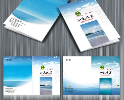 广州画册印刷报价 广州画册怎么印刷
