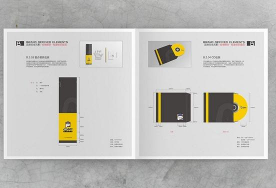 广州企业画册的制作公司 广州画册设计印刷