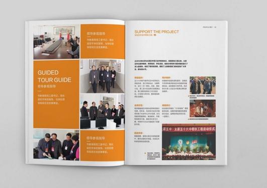 广州画册印刷报价 广州公司画册制作价格