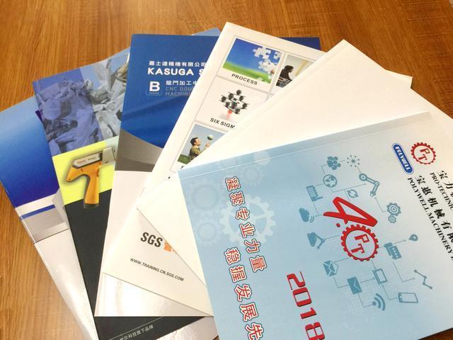 广州宣传画册印刷设计公司 广州印刷画册价格表