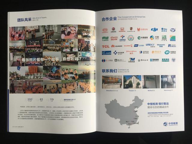 广州企业画册印刷多少钱一本 广州印刷样本画册设计