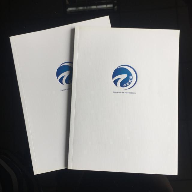 广州精装画册设计印刷报价 广州印刷厂画册价格